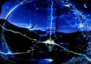 GM 07 Cosmic Initiation