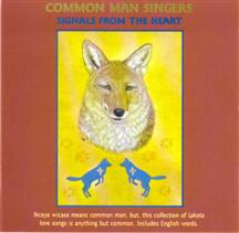 Common Man - Signals from the Heart